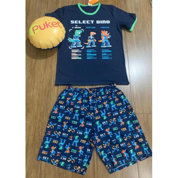 Pijama Manga Curta Dino Elit Adulto